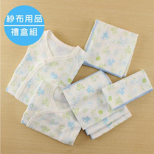 【愛的世界】快樂小狗紗布七件組禮盒-台灣製- ---禮盒推薦