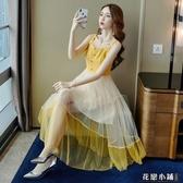 連身裙.連身裙夏裝女新款流行裙子性感吊帶超仙甜美仙女裙氣質修身..花戀小鋪
