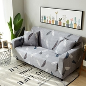 全包彈力萬能沙發罩全蓋沙發套組合貴妃單人三人沙發墊通用沙 朵拉朵