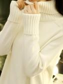 毛衣女 高領黑白色毛衣女士內搭秋冬2019新款時尚寬鬆針織打底衫加厚外穿【免運】