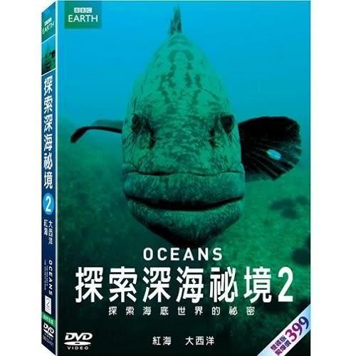 探索深海祕境2 DVD BBC系列 (購潮8)