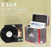 CD收納-cd包光盤盒dvd收納cd 盒cd盒子包光碟光盤磁帶碟片專輯收納盒箱 YYS 多麗絲 YYS