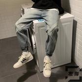 哈倫褲百搭牛仔褲男秋冬款韓版寬松闊腿束腳長褲子【左岸男裝】