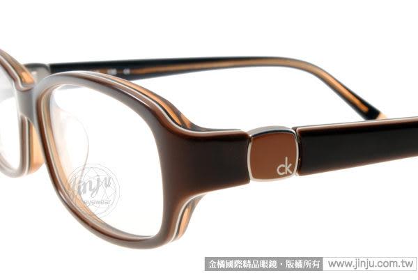【金橘眼鏡】Calvin Klein眼鏡 #CK5712A 204 棕 原廠正品(免運)