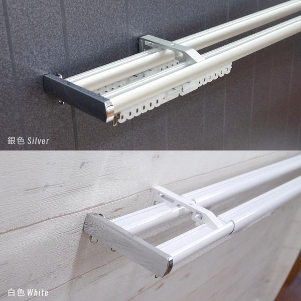 鋁合金伸縮軌道 劍系列 雙管側蓋飾頭 雙軌 170-320cm 造型窗簾軌道DIY 遮光窗簾專用軌道裝