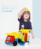 沙灘玩具-兒童沙灘玩具套裝沙漏大號挖沙鏟子耙子寶寶玩沙子工具-奇幻樂園