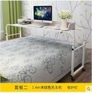 懶人床上筆記本電腦桌台式家用雙人電腦桌床上書桌可行動跨床桌【免運】