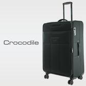 Crocodile Superlight 3.0系列布面拉鍊箱-夜暮灰-28吋   0111-6528-07