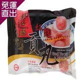 台糖安心豚 紅麴貢丸360g/包【免運直出】
