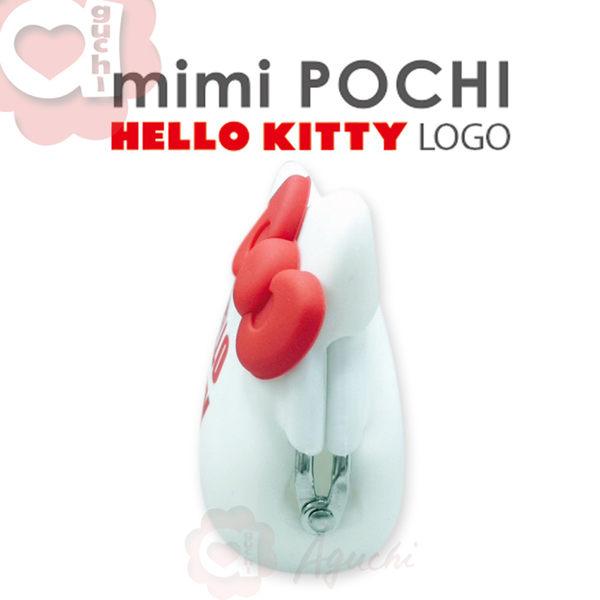 日本進口 p+g design mimi POCHI X HELLO KITTY Logo 矽膠零錢包 - 氣質白