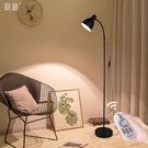 落地燈 無極調光LED直播網紅舒適燈客廳...