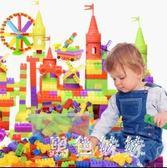 兒童顆粒塑膠積木拼插哦1-2-7-10歲男女孩寶益智早教3-6周歲玩具 js7768【黑色妹妹】