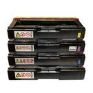 【四色一組】Hsp RICOH SP-C250S 相容碳粉匣 適用SP-C261DNw/SP-C261SFNw