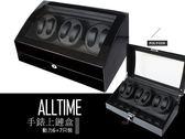 │完全計時│[預購]自動機械錶收藏盒【自動上鍊盒6+7入】鋼琴烤漆 T31BB 黑金剛 至尊錶盒