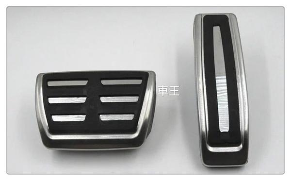 【車王小舖】Audi 奧迪 Q7 改裝精品 油門踏板 剎車踏板