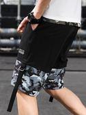 YAHOO618◮男士運動短褲夏季薄款潮牌工裝寬鬆休閒褲衩潮流網紅五分沙灘褲男 韓趣優品☌
