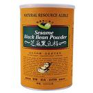 台灣綠源寶 芝麻黑豆粉 500公克 6罐 原味不加糖