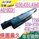 ACER電池(保固最久)-宏碁 5744G,5760G,7740G,7740ZG,7750G,AS10D41,AS10D61,AS10D75,