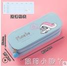 韓版筆袋女簡約ins潮大容量網紅雙層文具盒日系初中小學生兒童少女心可愛鉛筆盒 蘿莉新品