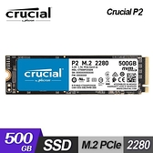 【Micron 美光】Crucial P2 500GB ( PCIe M.2 ) SSD