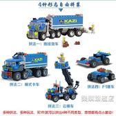 組裝積木兼容樂高開智積木6兒童玩具7拼裝卡車8益智8組裝貨車9周歲10男孩