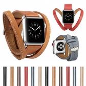 蘋果 Apple Watch 1代 2代 3代 4代 5代 雙圈手環皮錶帶 蘋果錶帶 38mm錶帶 42mm 40mm 44mm 錶帶 iwatch錶帶