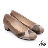 A.S.O 舒活系列 真皮異材立體摺邊低跟鞋 卡其