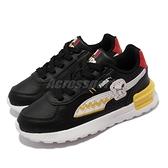 Puma 童鞋 PEANUTS Graviton AC PS 黑 白 黃 魔鬼氈 中童鞋 小朋友 運動鞋【ACS】 380940-01