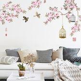 中國風桃花鳥籠客廳電視背景墻壁裝飾貼紙臥室床頭溫馨可移除墻貼wy 限時八折鉅惠 明天結束