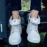 夏季新款高筒帆布鞋學生休閒包頭青年潮流工裝馬丁靴帕拉丁男鞋 〖米娜小鋪〗