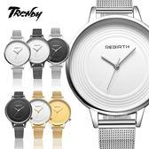 『潮段班』【SB000614】REBIRTH RE010 極簡約錶盤 網紋錶帶 石英錶 女錶