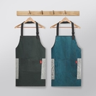 圍裙 三利圍裙家用廚房防水防油日系 韓版 時尚可愛女圍腰裙子男士大人 美物