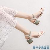 一字扣帶涼鞋女2020新款夏季仙女風中跟百搭粗跟時裝真皮高跟鞋女 OO5230【甜心小妮童裝】
