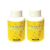 Doris 《特惠1+1組》朵麗輕纖錠360錠X2瓶