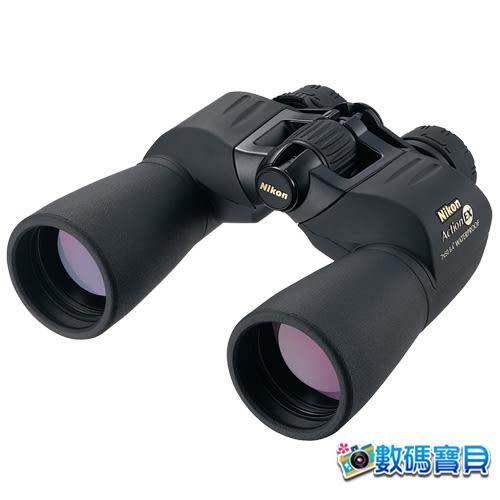 Nikon Action EX 7x50 CF 運動型 雙筒望遠鏡【國祥公司貨,店取再送日本拭鏡布】 充氮防水氣密 免運費