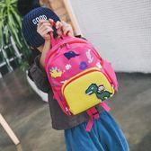 兒童書包恐龍小朋友幼兒園防走丟女童男童小班早教1-3歲雙肩背包『韓女王』