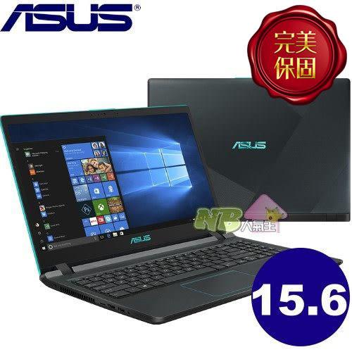 ASUS X560UD-0091B8250U 15.6吋FHD類電競◤0利率◢(i5-8250U/256G SSD/GTX 1050 2G獨顯)