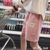夏季短褲男士休閒褲五分褲寬鬆沙灘褲潮流韓版褲子文藝夏天原宿風 潔思米