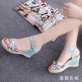 坡跟凉鞋 2019夏季韓版魚坡跟凉鞋女印花圖案高跟坡跟女式坡跟凉鞋 aj1780『美鞋公社』