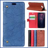SONY Xperia 1 銅釦復古皮套 手機皮套 插卡 支架 掀蓋殼 磁扣 保護套 皮套
