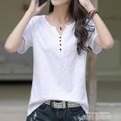 白色T恤女短袖夏裝新款韓版寬鬆大碼百搭紐扣V領竹節棉半袖體恤潮 依凡卡時尚