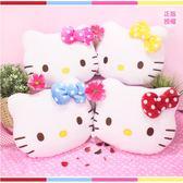 Hello Kitty - 彩漾小抱枕 午睡枕 沙發枕 靠枕 三麗鷗 生日禮物 交換禮物 情人節禮物 聖誕節禮物