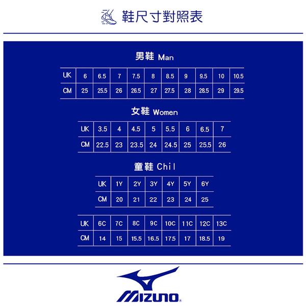 MIZUNO 男 慢跑鞋 SKY MEDAL-D1GA192455