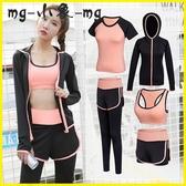 MG 運動套裝-瑜伽服健身套裝運動套裝女健身服女初學者
