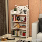 簡易兒童書架雕花學生書櫃格架多層置物架卡通落地 收納儲物櫃ATF LOLITA