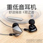 運動耳機掛耳式線控帶麥入耳式HIFI重低音耳塞