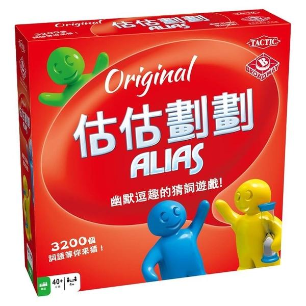 『高雄龐奇桌遊』估估劃劃 Alias 繁體中文版 正版桌上遊戲專賣店