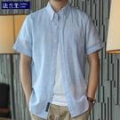 夏薄款棉麻短袖 條紋襯衫 男韓版修身半袖襯衣青年商務休閒寸