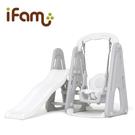 韓國 IFAM 鞦韆滑梯組(溜滑梯|盪鞦韆)