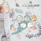 Loulou lollipop 加拿大 竹纖維透氣包巾 城市款 120x120cm - 多款可選